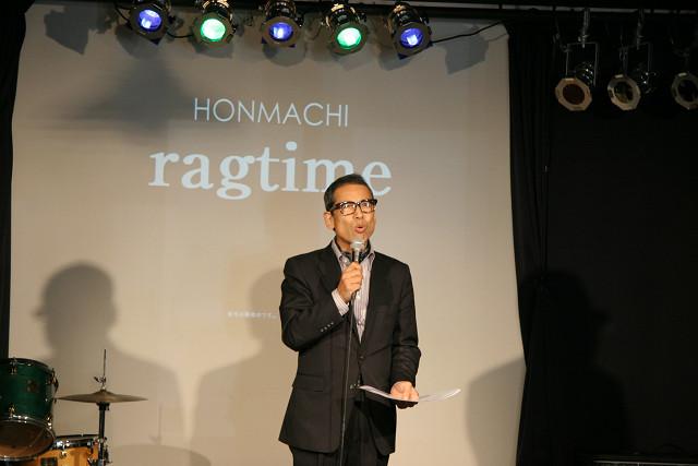 iwahashi1
