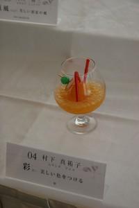 murashita1