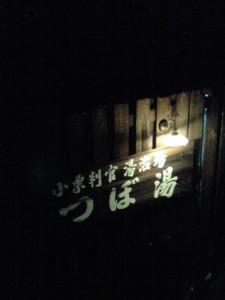 yu-kanban